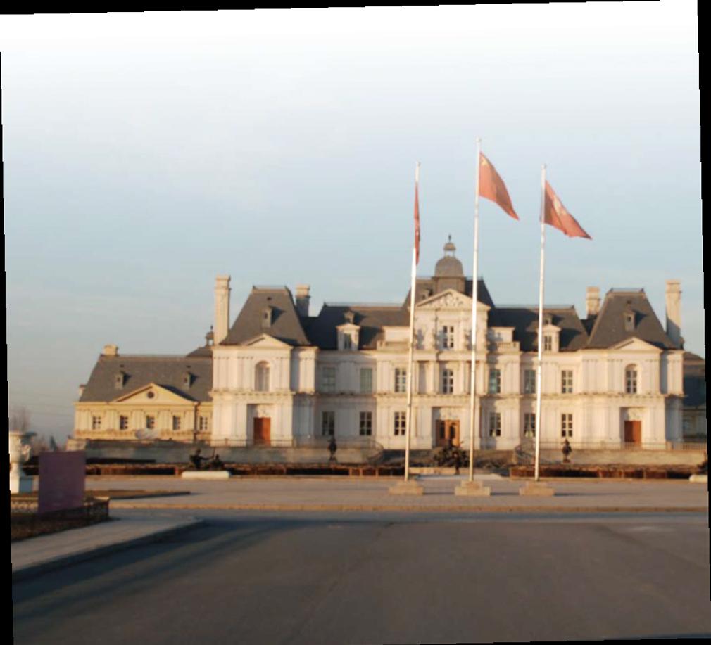 拉菲特城堡酒店