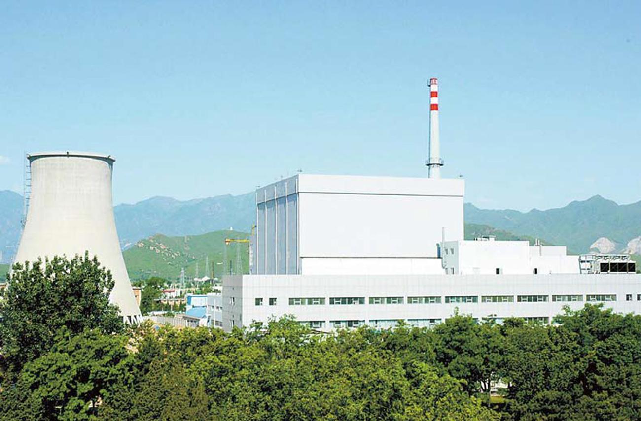 中國原子能院先進堆項目