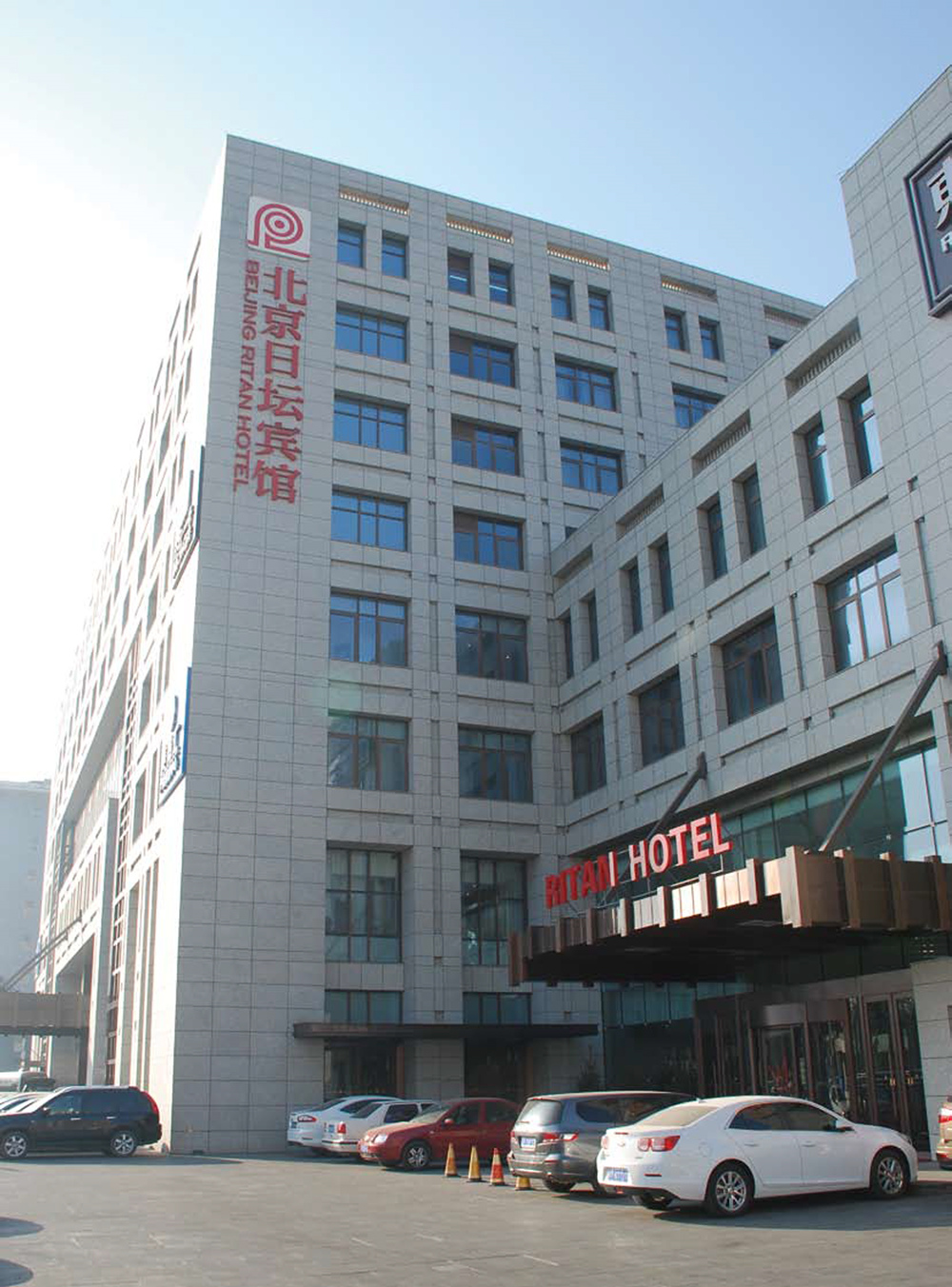 北京日坛宾馆