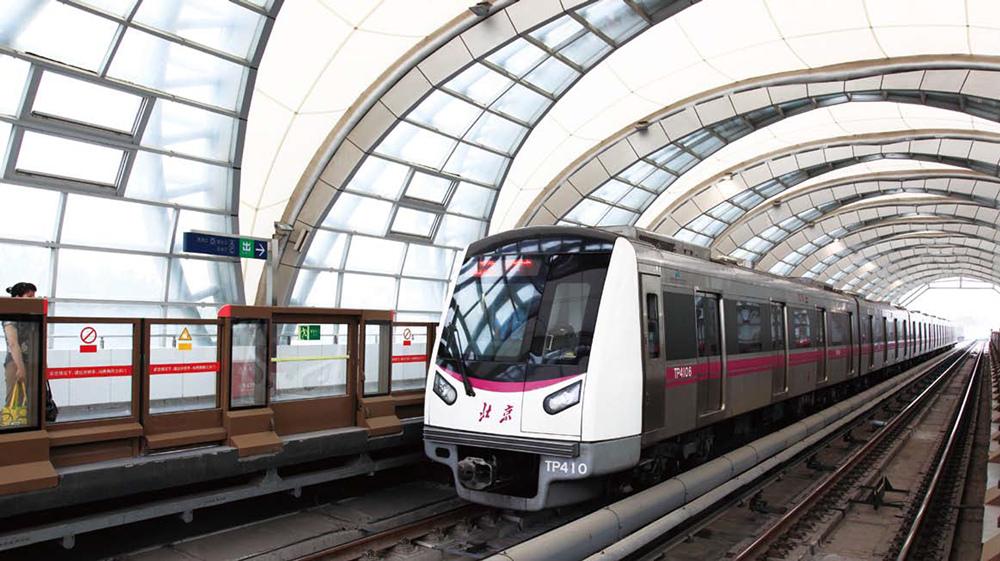 北京地鐵號線