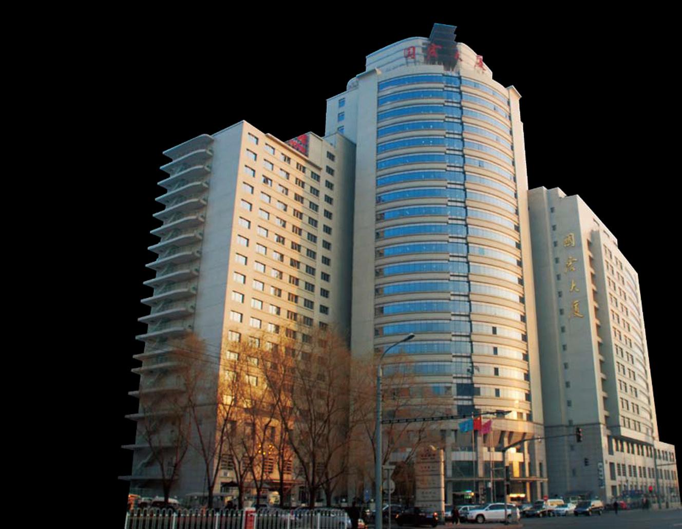 國務院宏觀經濟研究院